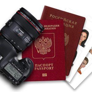 foto-na-dokumenty